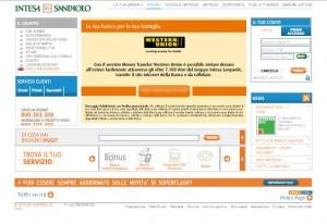 Il sito ufficiale della banca Intesa Sanpaolo